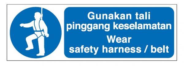 Mandatory Signs - Wear Safety Harness / Belt