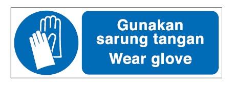 Mandatory Sign - Wear Glove
